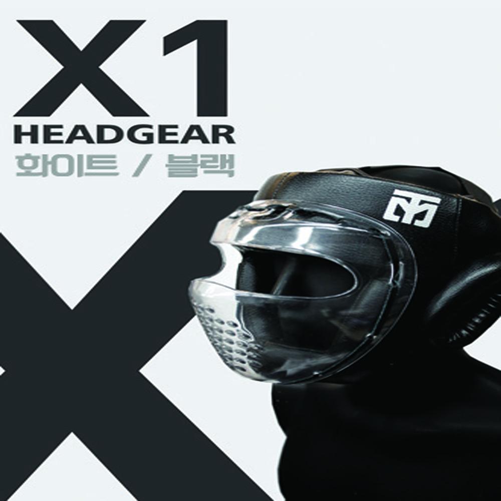 [무토]X-1 헤드기어