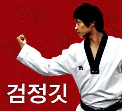 [무토]베이직도복시즌4 (검정깃)