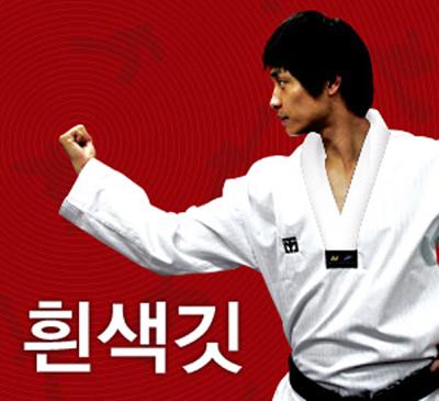[무토]베이직도복시즌4 (흰깃)