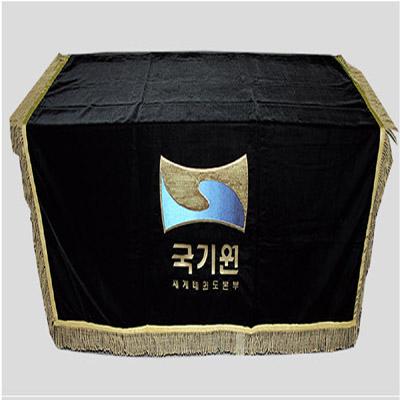 [무토]국기원 심사보(고급형)